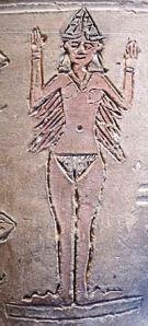 Ishtar Vase  1599 BC